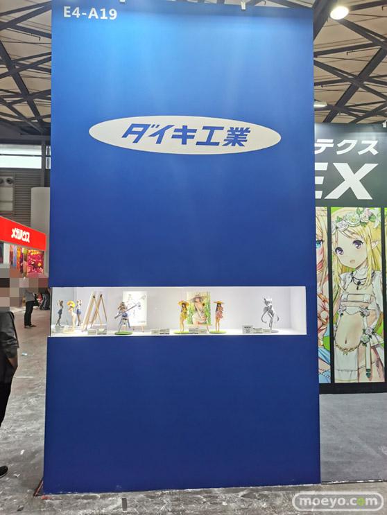 WF上海2020 フィギュア ダイキ工業 01