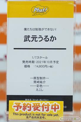 秋葉原の新作フィギュア展示の様子 15