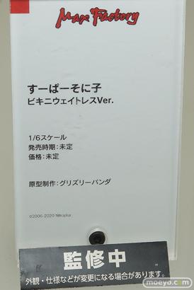 ワンホビギャラリー 2020 AUTUMN フィギュア マックスファクトリー ファット・カンパニー 05