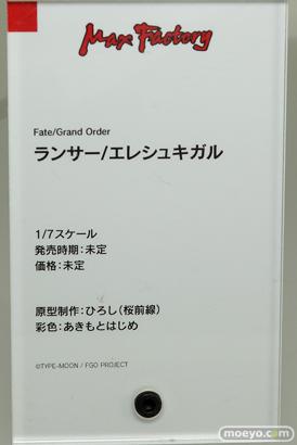 ワンホビギャラリー 2020 AUTUMN フィギュア マックスファクトリー ファット・カンパニー 13