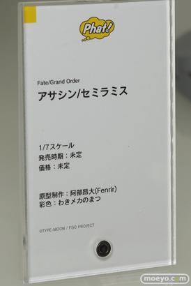 ワンホビギャラリー 2020 AUTUMN フィギュア マックスファクトリー ファット・カンパニー 35