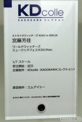 ワンホビギャラリー 2020 AUTUMN フィギュア KADOKAWA ウイング MIYUKI NEKOYOME INTELLIGENT SYSTEMS アニプレックス フリーイング 03