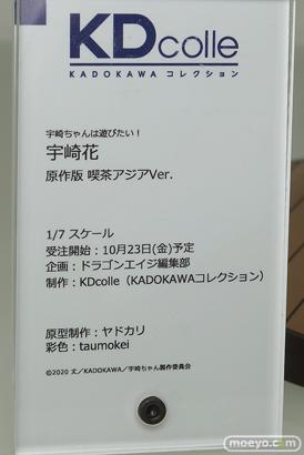 ワンホビギャラリー 2020 AUTUMN フィギュア KADOKAWA ウイング MIYUKI NEKOYOME INTELLIGENT SYSTEMS アニプレックス フリーイング 06
