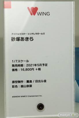 ワンホビギャラリー 2020 AUTUMN フィギュア KADOKAWA ウイング MIYUKI NEKOYOME INTELLIGENT SYSTEMS アニプレックス フリーイング 09