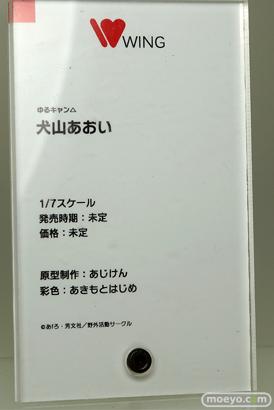 ワンホビギャラリー 2020 AUTUMN フィギュア KADOKAWA ウイング MIYUKI NEKOYOME INTELLIGENT SYSTEMS アニプレックス フリーイング 12