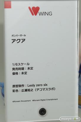 ワンホビギャラリー 2020 AUTUMN フィギュア KADOKAWA ウイング MIYUKI NEKOYOME INTELLIGENT SYSTEMS アニプレックス フリーイング 18