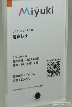 ワンホビギャラリー 2020 AUTUMN フィギュア KADOKAWA ウイング MIYUKI NEKOYOME INTELLIGENT SYSTEMS アニプレックス フリーイング 20