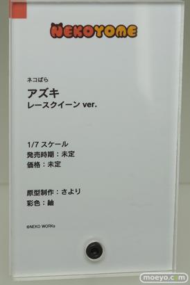ワンホビギャラリー 2020 AUTUMN フィギュア KADOKAWA ウイング MIYUKI NEKOYOME INTELLIGENT SYSTEMS アニプレックス フリーイング 23