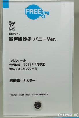 ワンホビギャラリー 2020 AUTUMN フィギュア KADOKAWA ウイング MIYUKI NEKOYOME INTELLIGENT SYSTEMS アニプレックス フリーイング 37