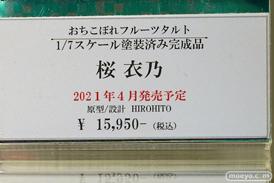 秋葉原の新作フィギュア展示の様子 14