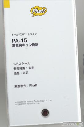 ファット・カンパニー ドールズフロントライン PA-15 高校胸キュン物語 フィギュア ワンホビギャラリー 2020 AUTUMN 13
