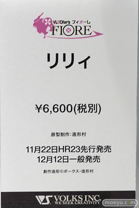 秋葉原の新作フィギュア展示の様子 53