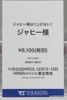 秋葉原の新作フィギュア展示の様子 60