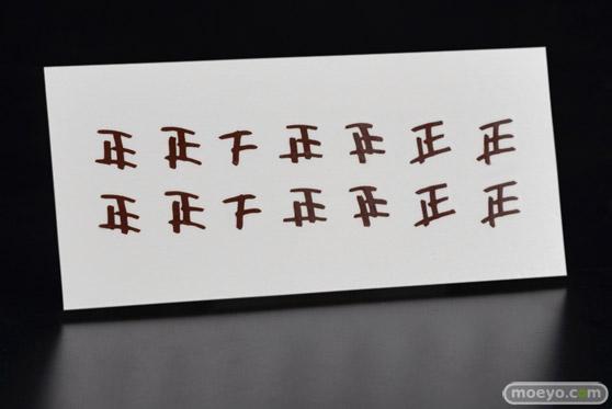 Q-six 対魔忍アサギ メス豚娼婦 井河さくら フィギュア エロ キャストオフ ノルグレコ きたかわ 製品版 21