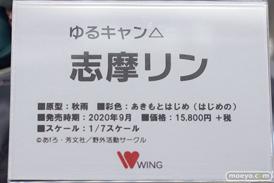 秋葉原の新作フィギュア展示の様子 あみあみ 10