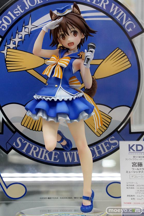 KADOKAWA KDcolle ストライクウィッチーズ ROAD to BERLIN 宮藤芳佳 ワールドウィッチーズミュージックフェスタ2019 エムアイシー フィギュア あみあみ 04