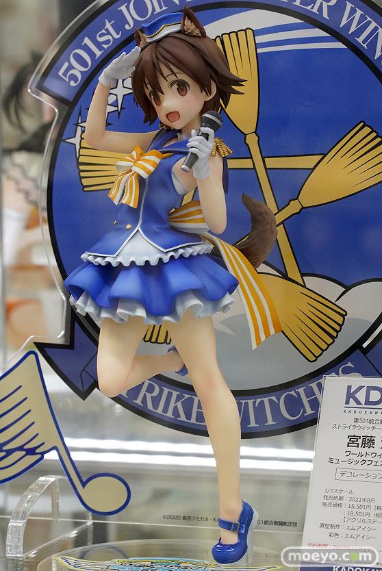 KADOKAWA KDcolle ストライクウィッチーズ ROAD to BERLIN 宮藤芳佳 ワールドウィッチーズミュージックフェスタ2019 エムアイシー フィギュア あみあみ 05
