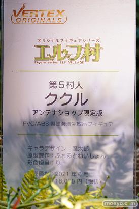 秋葉原の新作フィギュア展示の様子 2020年11月21日 09