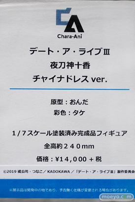 秋葉原の新作フィギュア展示の様子 2020年11月21日 23