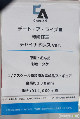 秋葉原の新作フィギュア展示の様子 2020年11月21日 27