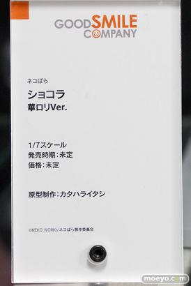 「ネコぱらvol.4 ネコとパティシェのノエル」発売記念 ネコぱら展@とらのあな フィギュア 05