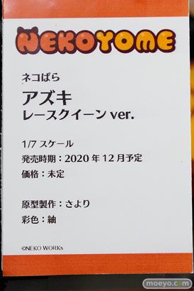 「ネコぱらvol.4 ネコとパティシェのノエル」発売記念 ネコぱら展@とらのあな フィギュア 10