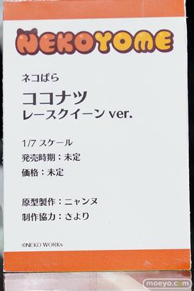 「ネコぱらvol.4 ネコとパティシェのノエル」発売記念 ネコぱら展@とらのあな フィギュア 14