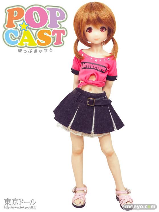 東京ドール シームレスドール『POPCAST(ポップキャスト)ちゃむ ドール エロ 02