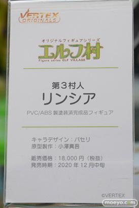 秋葉原の新作フィギュア展示の様子 2020年12月13日 04