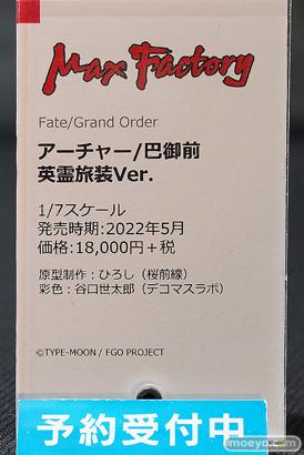 秋葉原の新作フィギュア展示の様子 10