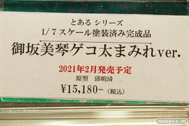 秋葉原の新作フィギュア展示の様子 2021年1月16日 36
