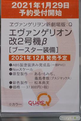 秋葉原の新作フィギュア展示の様子 2021年1月23日 11