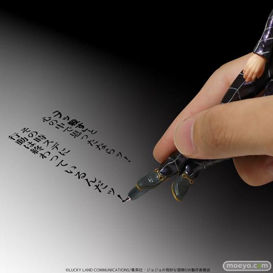 ディ・モールト ベネ TVアニメ「ジョジョの奇妙な冒険 黄金の風」 プロシュート フィギュアペン フィギュア 06