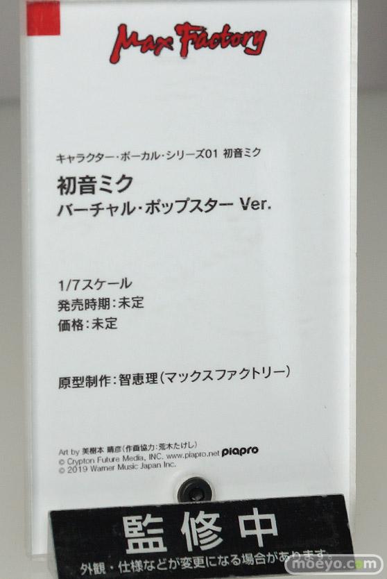 ワンホビ32 マックスファクトリー フィギュア 03