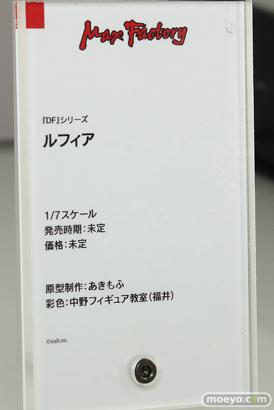 ワンホビ32 マックスファクトリー フィギュア 07