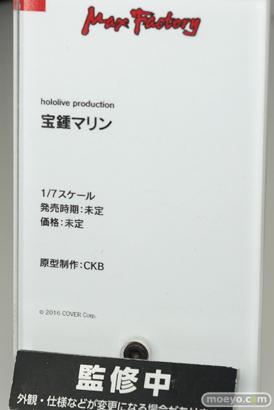 ワンホビ32 マックスファクトリー フィギュア 12