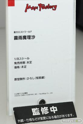 ワンホビ32 マックスファクトリー フィギュア 15