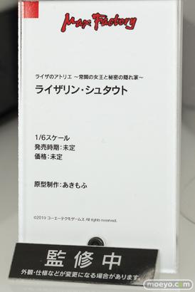 ワンホビ32 マックスファクトリー フィギュア 19