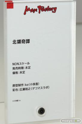 ワンホビ32 マックスファクトリー フィギュア 21