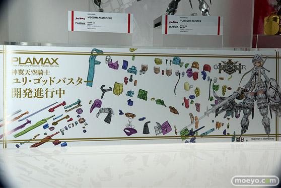 ワンホビ32 マックスファクトリー フィギュア 76