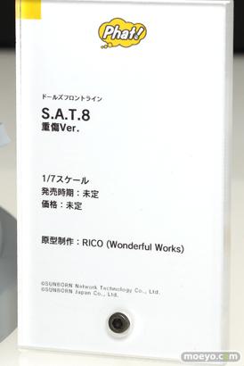 ワンホビ32 ファット・カンパニー Wonderful Works 04