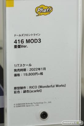ワンホビ32 ファット・カンパニー Wonderful Works 15