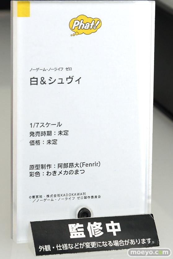 ワンホビ32 ファット・カンパニー Wonderful Works 22