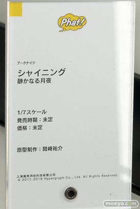 ワンホビ32 ファット・カンパニー Wonderful Works 40