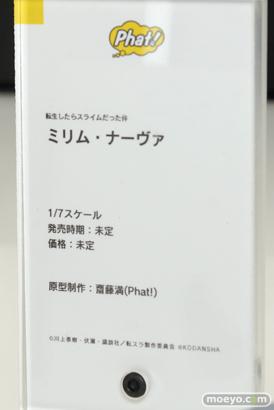 ワンホビ32 ファット・カンパニー Wonderful Works 46