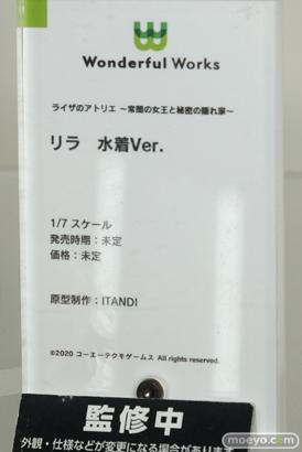 ワンホビ32 ファット・カンパニー Wonderful Works 59