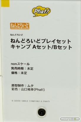ワンホビ32 ファット・カンパニー Wonderful Works 65