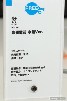 ワンホビ32 ALMINA INTELLIGENTSYSTEMS ウイング フリーイング フィギュア 48