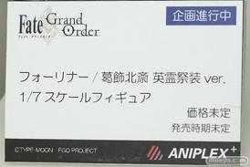 ワンホビ32 アニプレックス KADOKAWA キャラアニ 03