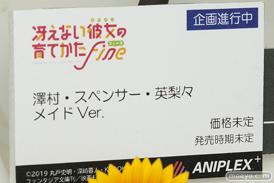 ワンホビ32 アニプレックス KADOKAWA キャラアニ 11